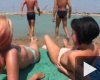 Nyár, baszás, vízpart, haverok