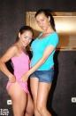 Krisztina és Nomi - 2. kép