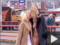 Utcai leszbi az Euro Parknál
